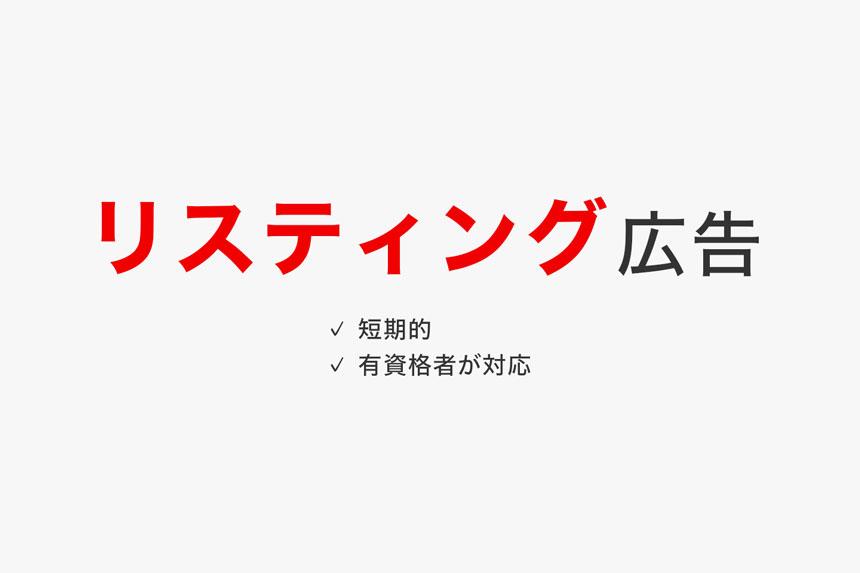 ホームページ制作オリジナルデザインプラン